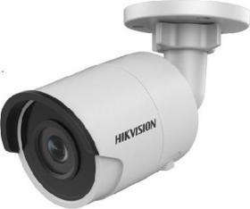 Hikvision 2.8MM (DS-2CD2043G0-I) White